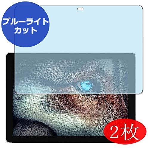 Caratteristiche:  1.Filtrado de luz azul que el protector de pantalla anti luz azul con tecnología de luz anti-azul, filtra la luz azul con eficacia y mantiene los ojos sanos y no cansados después de mirar en lapantalla durante mucho tiempo.  2.La pe...