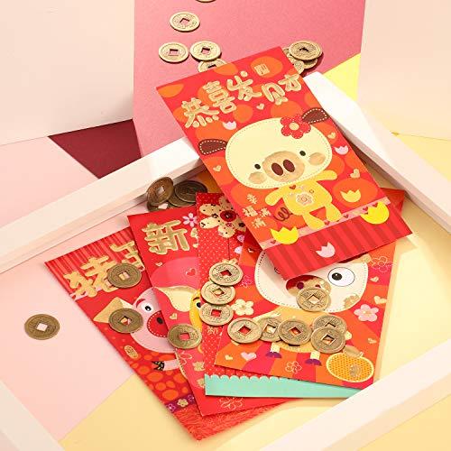 cc07b74072 Boao 200 Pezzi Monete Cinesi di Feng Shui Fortuna Moneta I-Ching Moneta per  Porta Salute e Ricchezza, 0.8 Pollici