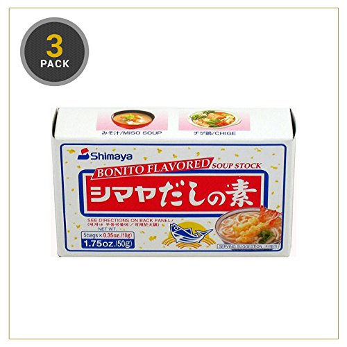 Shimaya Dashi Fish Stock 50g (3 Pack)