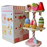 Diuspeed Pretend Play Set, 11-teilig Eiscreme-Spielzeug aus Holz Simulation Spielhaus Eiscreme-Spielzeug Ice Cream Erdbeere Drei-Schicht-Kuchen Holzküche Spielzeug für Jungen und Mädchen