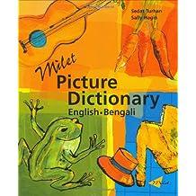 Milet Picture Dictionary: English/Bengali (Milet Picture Dictionaries)