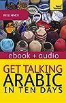 Get Talking Arabic: Teach Yourself: E...