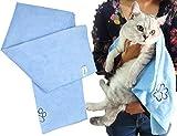 ForNeat Pet Handtuch - ultra saugfähiges Mikrofaser Hundetrockentuch Badetuch für