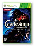 Castlevania: Lords of Shadow[Japanische Importspiele]
