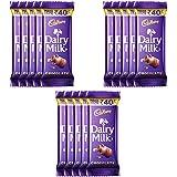 Cadbury Dairy Milk Maha Pack, 52g (Pack Of 15)