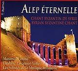 Chant Byzantin de Syrie/Digipack