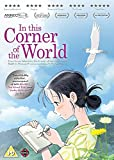 In This Corner Of The World [Edizione: Regno Unito]