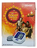 #10: Omron Automatic Blood Pressure Mointor HEM-7124 (Diwali Health Pack)
