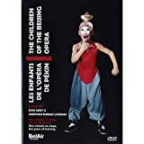 Children of the Beijing Opera - One minute on stage, 10 years of training - A Film by Don Kent and Christian Dumais-Lvowski (NTSC) [DVD] [2008]