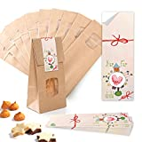 Verpackung 25 kleine braune Blockbodenbeutel Geschenk-Tüte MIT Fenster + Pergamineinlage 10,5 x 6,5 x 29 cm + 25 Aufkleber 5 x 15 cm Welt nur für Dich rosa pink HERZ