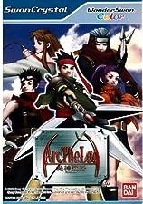 WonderSwan Arc the Lad: Kijin Fukkatsu