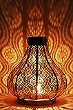 Orientalische Laterne aus Metall Bagok Schwarz 30cm | orientalisches Marokkanisches Windlicht Gartenwindlicht | Marokkanische Metalllaterne für Draußen als Gartenlaterne, Oder Innen als Tischlaterne