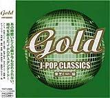 Gold J-Pop Classics:Toshiba Em
