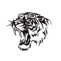 pu ran- Wild Tiger Predator Sticker in Car Hood Vinyl Stickers Decals Animals Decor