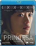 Princesa (2015) [Blu-ray]