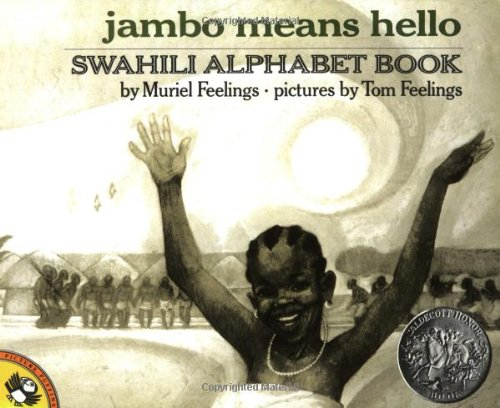 Jambo Means Hello: A Swahili Alphabet Book (Picture Puffin)
