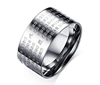 Lekima Stainless Steel Ring Chinese Letter Buddhist Scripture Buddhism Religion Prayer Engagement Wedding Band Jewellery Gift For Men - Silver #L 1/2 (Gift Bag Included)