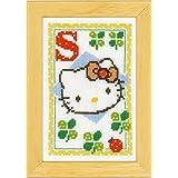 Vervaco - Kit para cuadro de punto de cruz, diseño de Hello Kitty con la letra S, multicolor