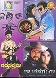 Lakshmi/Raktha Sapthami/Kanchana ganga  3 in 1 Movie Collection  available at Amazon for Rs.65