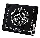 Cosstars Fullmetal Alchemist Anime Portafoglio Uomo in Pelle Sintetica Sottile Portamonete Piccolo Borsellino Slim Wallet Nero /6