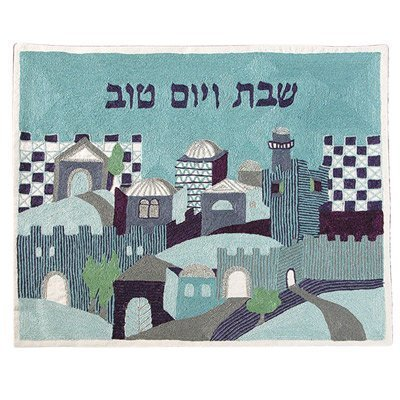 Hand Embroidered Challa Cover - Naive Jerusalem in blue by Yair Emanuel -