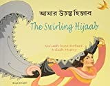 The Swirling Hijaab in Bengali and English (Early Years)