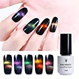 Born Pretty Nail Art Cat Eye UV Gel Polish Holographic Chameleon Magnetic Soak Off Varnish 5 Colors Set with 1Pc Manget Stick