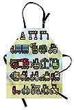 ABAKUHAUS Bambini Grembiule da Cucina, Escavatore Pala Caricatrice Segni e Autoveicolo in Cartone Stile Disegno, Impermeabile Lavabile a Lavatrice Stampa Digitale, Multicolore