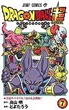 DRAGON BALL SUPER 7 - Édition japonaise (Jump Comics)