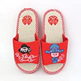 Wedding Cotton Slippers Festive red husband wife winter wedding supplies Double happiness wedding room couples with money, 280[男]For39号-41号,Public funds(Linen)