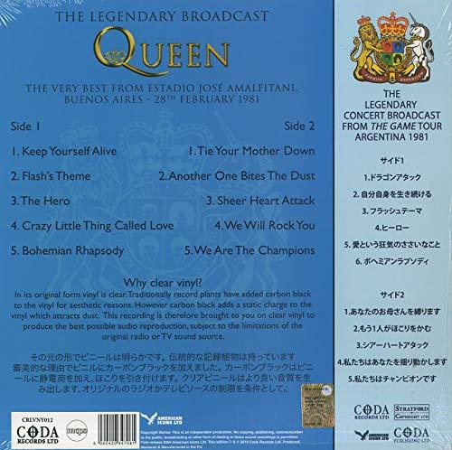 The Game Tour 1981 (Japan Edt. Clear Vinyl) [Vinyl LP] - 2