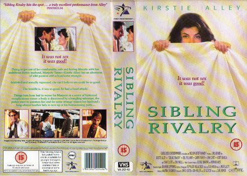 sibling-rivalry-vhs