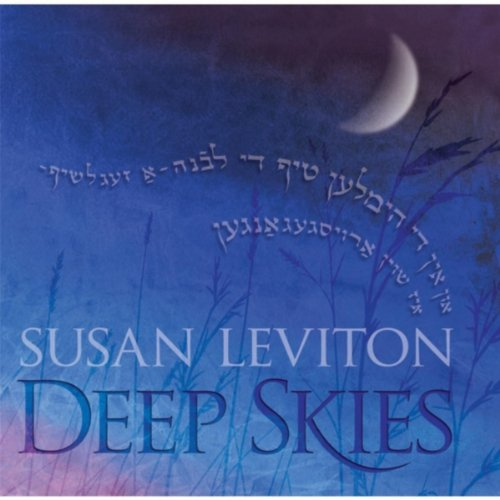 Dos Naye Lid (Audio Leviton)