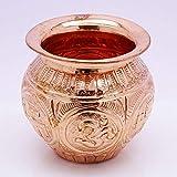 Pure Copper Pooja Item Hindu Arti Pot Engraved Symbols Prayer Kalash Lota