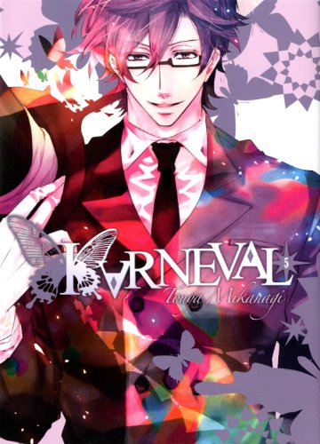Karneval Edition simple Tome 5