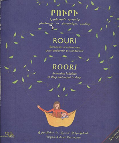 Rouri