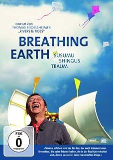 Breathing Earth ( )