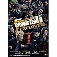 Black Crow - Crows Zero 3 Explode by Toshiaki Toyoda