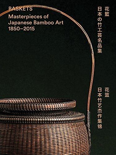 Baskets: Masterpieces of Japanese Bamboo Art 1850-2015 por Joe Earle