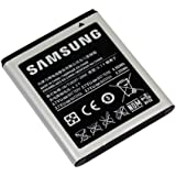 Samsung EB484659VU Akku