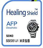 Healing shield Protecteur d'Écran Oleophobic AFP Clear Film for Seiko Watch Astron SSE051J1 [Front 2pcs]