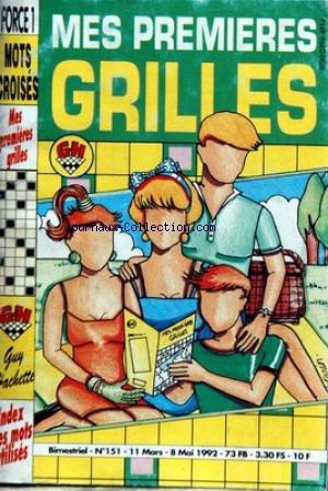 MOTS CROISES GUY HACHETTE [No 151] - MES PREMIERES GRILLES - NIVEAU 1 par Collectif