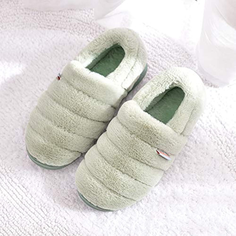 5503333fbc408b ymfie hiver indoor indoor indoor en peluche pantoufles de coton épais,  hommes et femmes b07hcl72g1 coton chaud chez chaussures antidérapantes  parent ...