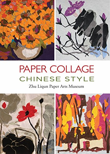 Paper Art Museum (Paper Collage Chinese Style: .)