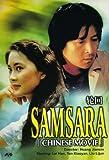 Samara [DVD] [Import]