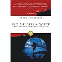 Ultime della notte (Le indagini del commissario Kostas Charitos Vol. 1) (Italian Edition)
