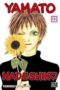 Yamato Nadeshiko Edition simple Tome 22