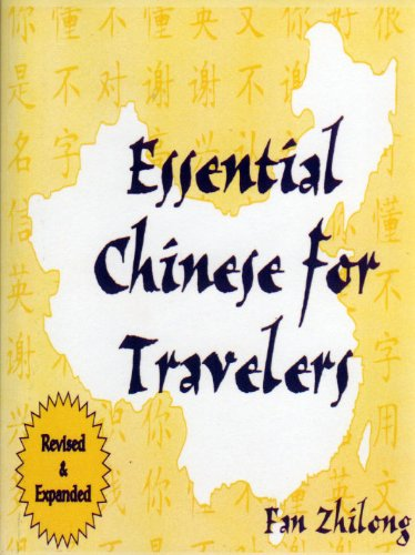 Essential Chinese For Travelers por Zhilong Fan