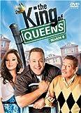 The King of Queens Staffel 8 [4 DVDs]