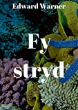 Fy stryd (Welsh Edition)